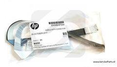 CN598-67044 FFC, 3xFFC, Printbar bundle kit