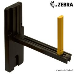 P1058930-086 Zebra 1'' Core media hanger